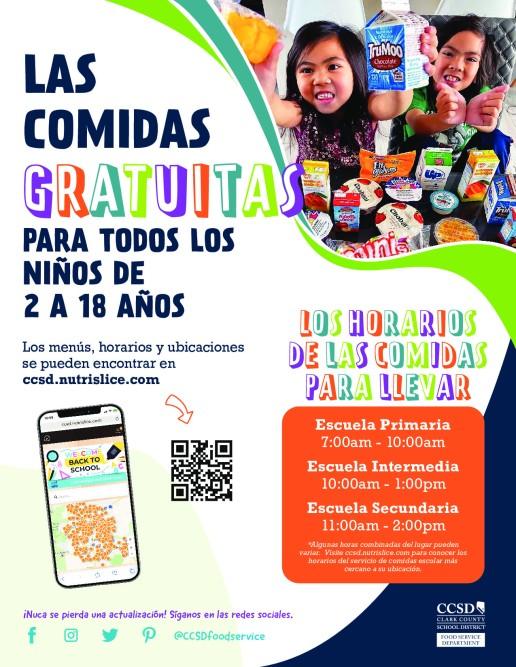 FreeMeals-Flyer-Spanish (2)